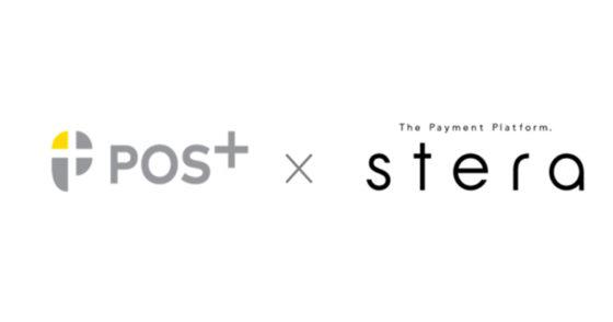 小売業向けクラウド型モバイルPOSレジ「POS+ retail」、次世代決済プラットフォーム「stera」と連携開始