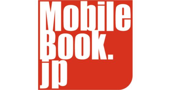 モバイルブック・ジェーピーのロゴ画像